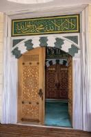 Hz Ali Cami Kapısı