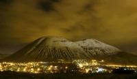 Ali Mountain