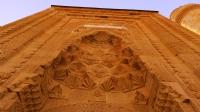 Niğde Alaaddin Camii