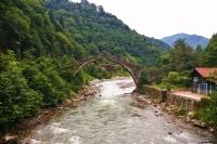 Köprü