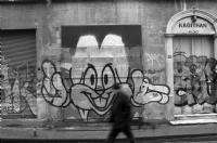 Grafititi'17