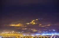 Ergan Dağı