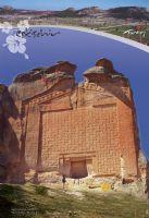 Yazılıkaya -eskişehir